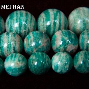 Image 2 - Meihan Groothandel Natuurlijke Rare 8Mm & 12 + 0.2Mm Russische Amazoniet Kralen Stenen Voor Sieraden Ontwerp Maken