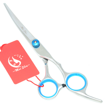 Meisha 7 inch Dog Grooming Curved Scissors Japan 440c Puppy Cat Hair Shears Set Pet Clipper Hairdressing Tools HB0038