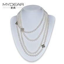 MYDEAR Freshwater Pearl Necklace Beautiful Boho Multiply 7-8mm Pearl Chain Necklace Jewelry,45cm,Long Sweater Chain,High Luster