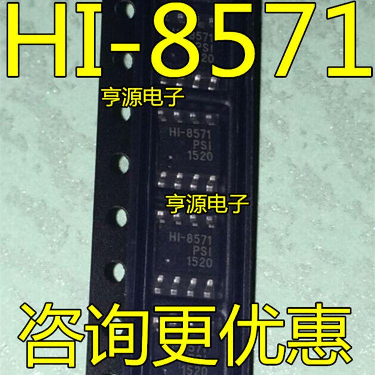 5pcs HI-8571PSI HI-85715pcs HI-8571PSI HI-8571
