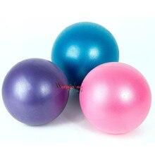 Мини-мяч для йоги и пилатеса взрывозащищенный ПВХ фитбол для стабильных упражнений тренировочный тренажерный зал анти взрыв и скольжение устойчивые соломы 25 см