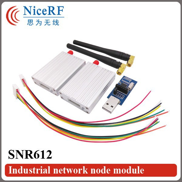 SNR612-Industrial network node module-13