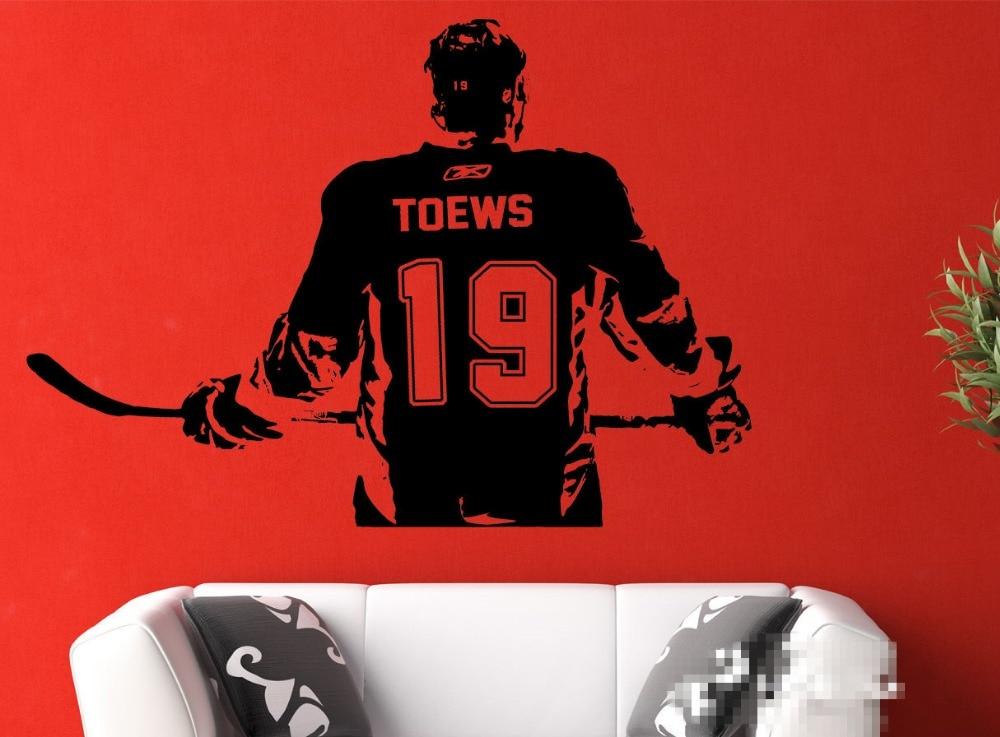 Lojtari hokej Artikujt Wall Decal Zgjidhni numrin e emrit Dekor në - Dekor në shtëpi - Foto 6
