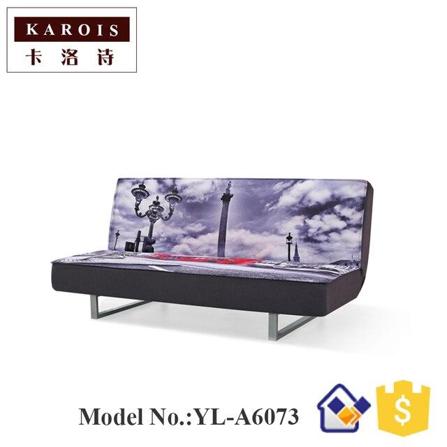 A6073 складной диван кровать простой и компактный