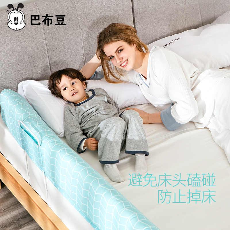 Забор для детской кроватки, противоосколочный забор, Детская противоскользящая кровать, перегородка, складная, 1,8-2 метра