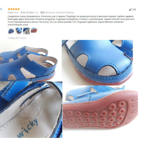 New Style Of Fashion Casual Boys Girls Sandal For Baby Shoes Anti-Slip Children Sandals GUINEA PIGS Brand White Pink