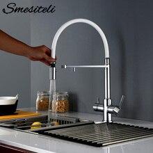Smesiteliキッチントライフロー蛇口真鍮クロームスイベルスプレーホース水浄化機能 3 ウェイ水フィルタータップ