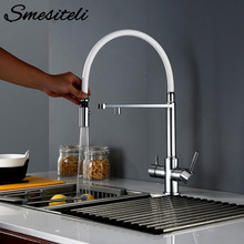 Smesiteli Kitchen Tri Flow Faucet Brass Chrome Swivel With Sprayer Hose Water Purification Function 3 Way Filter Tap