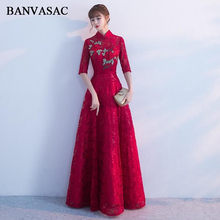 BANVASAC 2018 Vintage High Neck Lace Flowers Embroidery A Line Long Evening Dresses Party Half Sleeve Sash Prom Gowns