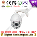 1080P cctv IP PTZ mid speed dome camera 18X Optical zoom onvif protocol camera excellent surveillance 150M night vision