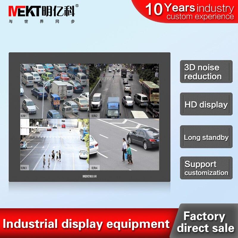 19 дюймов ЖК монитор промышленности, BNC + VGA + DC + HDMI экран видеонаблюдения дисплей Панель Водонепроницаемый