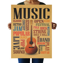 DLKKLB Kraft Paper Music Guitar A Style Poster Classic Nostalgic Vintage Poster Bar Cafe Decor Music Art Wall Sticker(China)