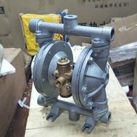 1pc QBY 15 Hot Sale 1/4inch 0 1m3/h Aluminum pneumatic diaphragm pump with NBR diaphragm