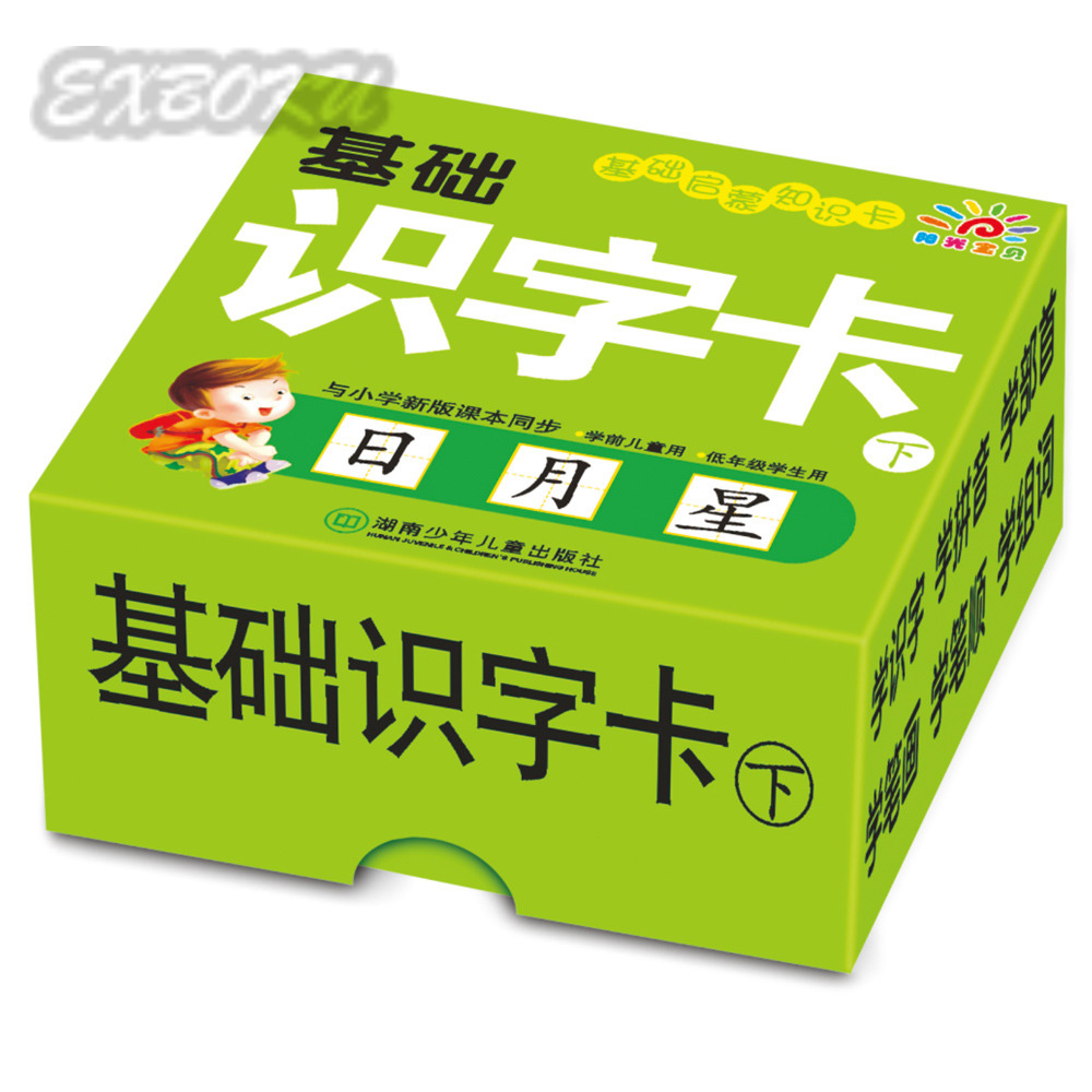 Chinese Characters Cards For Starter Learners And Children Kids Learn Chinese Phrase ,hanzi Cards And Pin Yin 108 Pcs