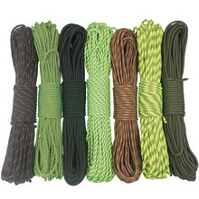 Yougle 5mm 100FT 31m Mil Spec IV 750LB 7 Strands Parachute Cord Paracord Lanyard Rope Hiking Camping Survival Equipment