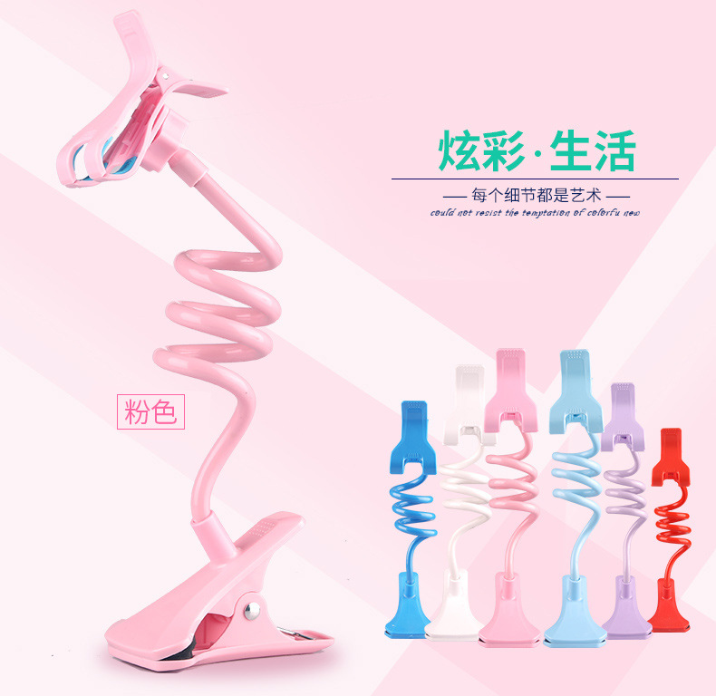 For iPhone 7 7Plus Candy Color Universal Lazy Android Mobile Phone Clip Holder GPS Desk Bed Stand Bracket 360 Rotating Mount