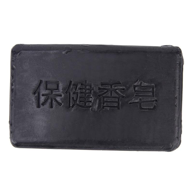 1PC 40g Bamboo Charcoal Soap Natural Face Body Care Oil Control Whitening Anti-acne Skin Treatment Soap Blackhead Remover Bath