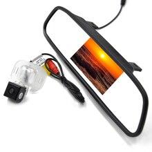 4,3 дюймов зеркало заднего вида монитор парковочный монитор со специальной камерой заднего вида для hyundai Solaris Verna Sedan