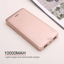 Besiter RAZOR 10S (BST-011Q) 10000mAh power bank Large Capacity External Battery Pack Charger For Mobile Phones Powerbank