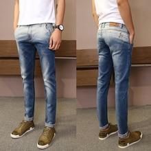 Fashion Men's Jeans Gradient color grab pattern pencil pants Crimping Street Style Slim  Vintage Denim Casual Cotton JKQM 213
