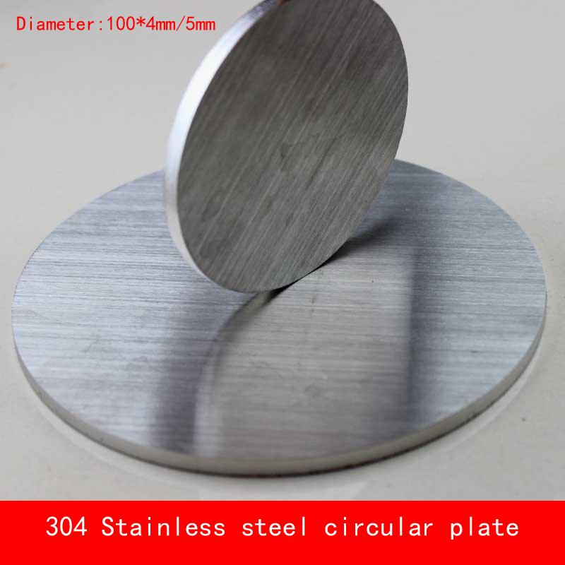 Diameter 100*4mm/5mm circular round 304 Stainless steel plate 5mm thickness D100X4mm D100X5mm custom made CNC laser cutting 4 baisi 100