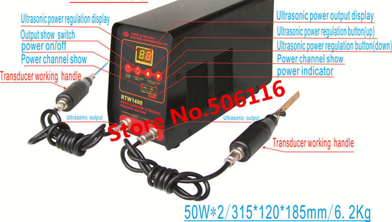 Máquina de polimento ultrassônico eletrônico 1400 da máquina de moedura