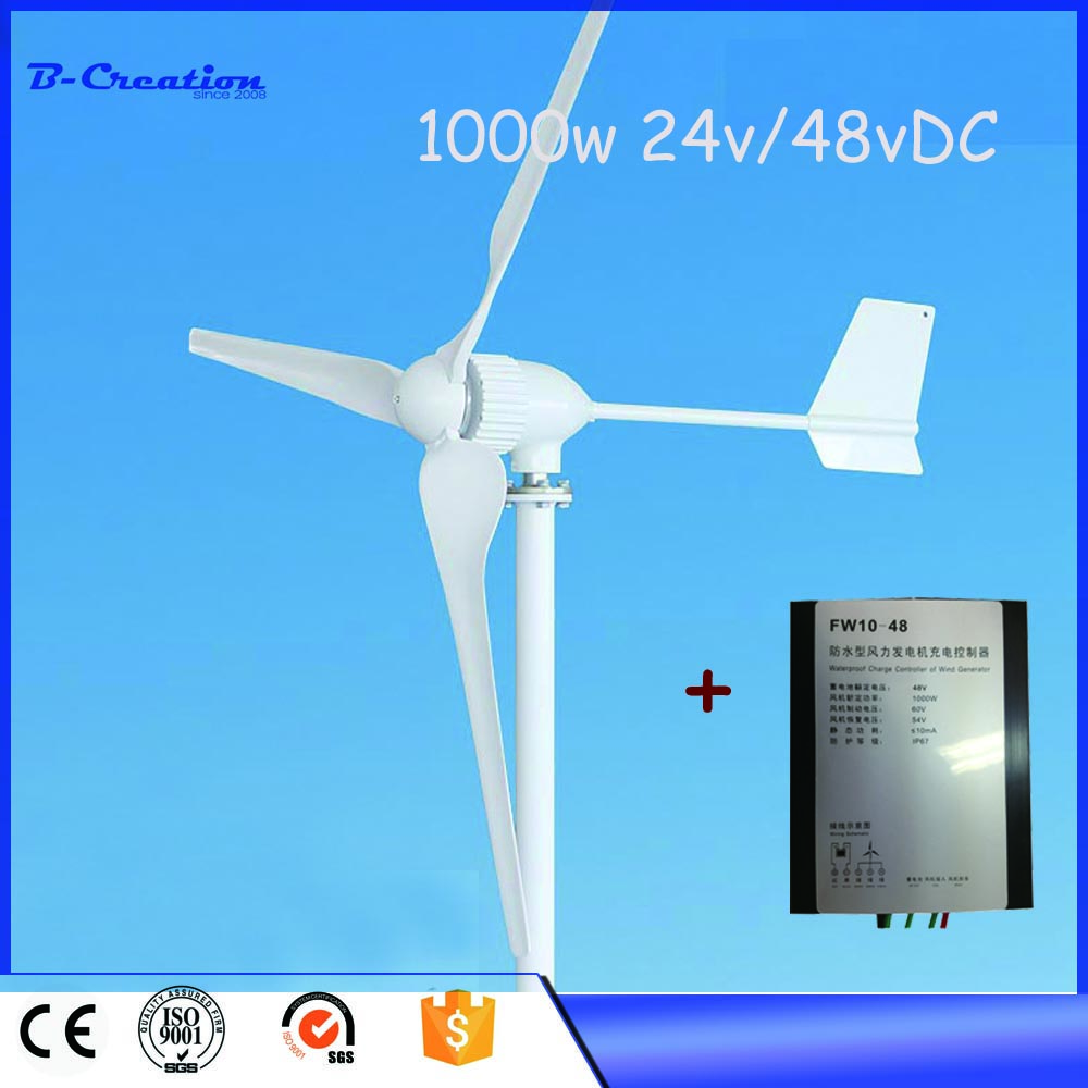 2018 1000W 24V/48V wind turbine generator with Waterproof Wind Controller for home use 2.5m/s start-up windmill speed 3 blades 1kw horizontal wind turbine generator 3 blades start up 2m s 24v 48v optional wind generator ce approval
