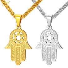 U7 New Hand of Miriam Jewelry Star of David Israel Pendant Gift Trendy Stainless Steel Amulet Charm Hamsa Hand Necklaces P934(China)