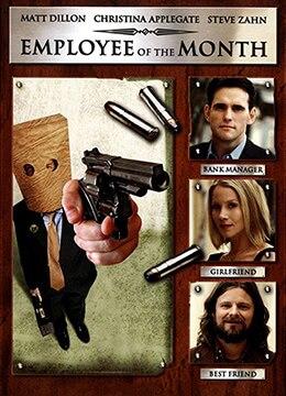 《明星雇员》2004年美国喜剧,剧情电影在线观看