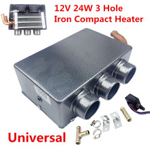 Metal Universal DC12V 80W 3-Hole Car SUV Heating Cooling Heater Demister 300m3/H