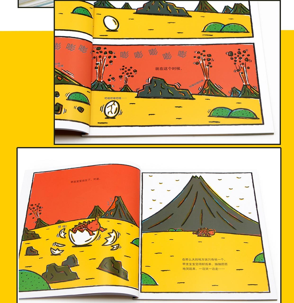 MIYANISHI Dinossauro Série de Livros Ilustrados para