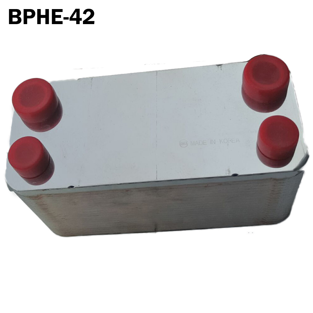 42 Plates Brazed Plate Heat Exchanger SUS304 Stainless Steel,small Size Mini Heat Exchanger Fast Hot Water Generator