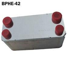 42 пластинчатый паяный пластинчатый теплообменник SUS304 из нержавеющей стали, маленький мини-теплообменник, быстрый генератор горячей воды