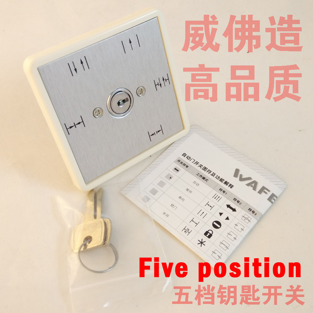 Automatic Door Five Postion Key Switch (DORMA Type Key Switch) Autodoor Operation Function Selection Switch (Very Good Quality )