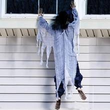 """هالوين 63 """"الحياة حجم تسلق الكسول هالوين منزل مسكون الدعامة ديكور الهروب الرعب هالوين زينة"""