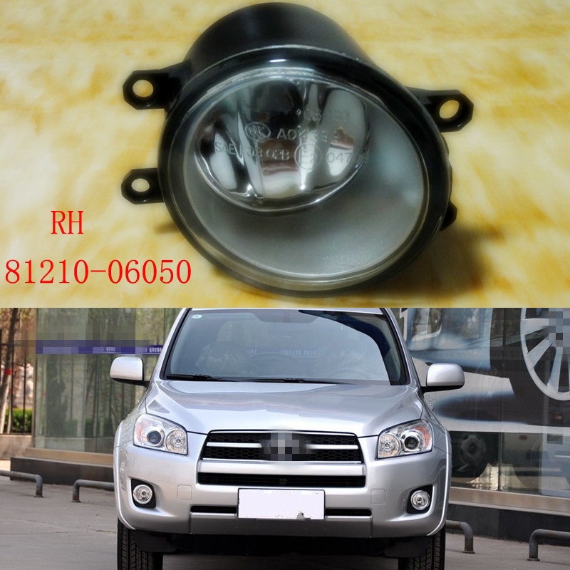 1 PC 81210-06050 fog light front bumper fog lamp RH right side for TOYOTA RAV4 2009-2012 dwcx 81210 06050 81210 0d040 2pcs front fog light lamp 2pcs grille cover bezel for toyota corolla 2007 2008 2009 2010