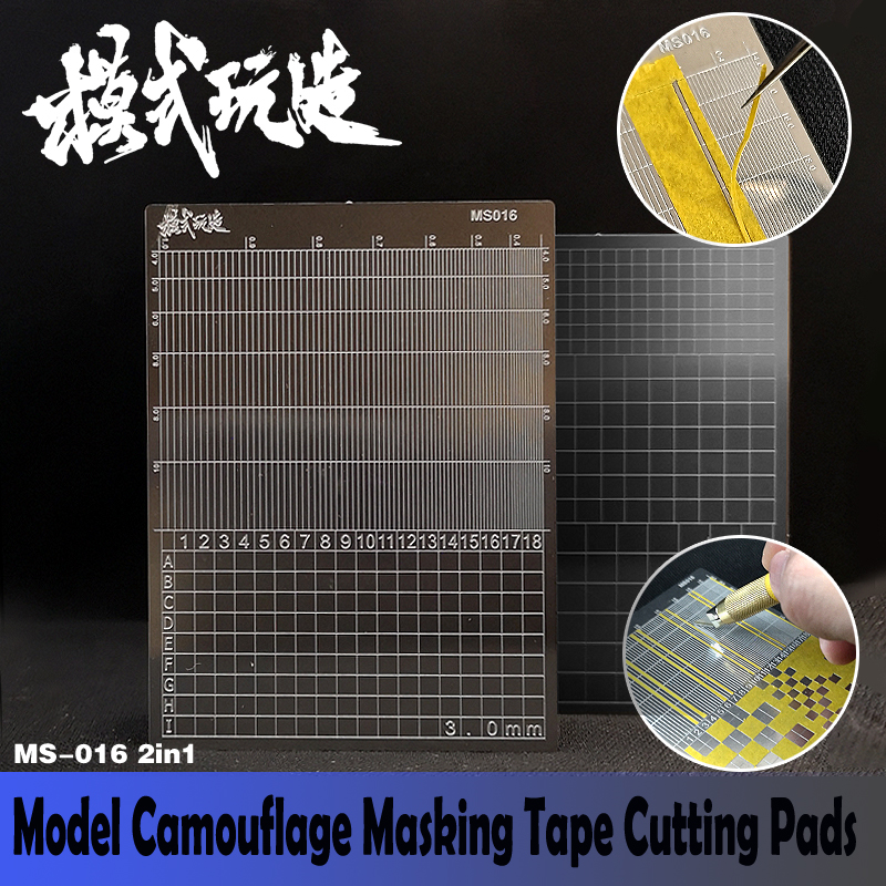 Model Dedicated Steel Groove Type Digital Camouflage Masking Tape Cutting Pads Two Sides Spray Model Making Tools