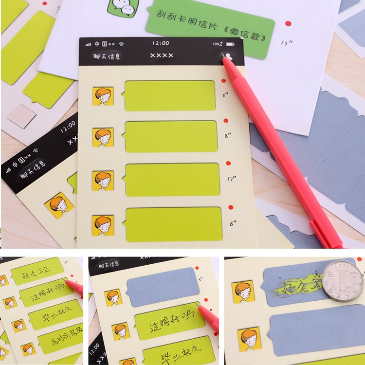 100% Quality Creative Expression Scratch Postcards Diy Birthday Christmas Cards Messages Small Card Paper With 6 Scratch Cards Office & School Supplies 4 Postcard