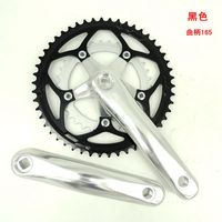 https://i0.wp.com/ae01.alicdn.com/kf/HTB1ncHea4iH3KVjSZPfq6xBiVXaI/FAS-50-34T-172-5-165-8-9-SPEED-Road-BIKE-Crank.jpg