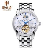 NS001 HOLUNS Reloj de Ginebra Marca reloj de Los Hombres mecánicos automáticos Tourbillon Fase lunar relojes de moda relogio masculino