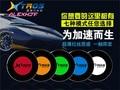 TROS Potent Booster 38*8 мм сенсорный Дроссельной CT-688 чехол для Hyundai Santa Fe (2.4), Veloster KIA Sorento 2009 ~ ON