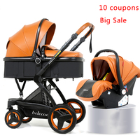 Luxury Baby Stroller 3 in 1 High Quality Baby Pram Can Sit Can Lie Baby Pushchair