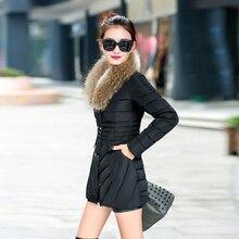 2016 осень и зима новый Корейский пуховик в длинный участок Тонкий женский большой воротник меховой воротник пуховик