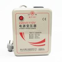 3000 Вт трансформатор напряжение конвертер E00002 220V 110V