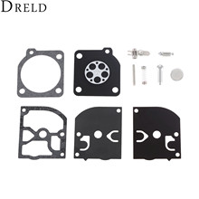 DRELD Carburetor Carb Repair Kit for ZAMA RB-39 C1Q-M27 -M28 -H14 -H19 -H27 -H32 CARB POULAN WEEDEATER MCCULLOCH CHAINSAWS