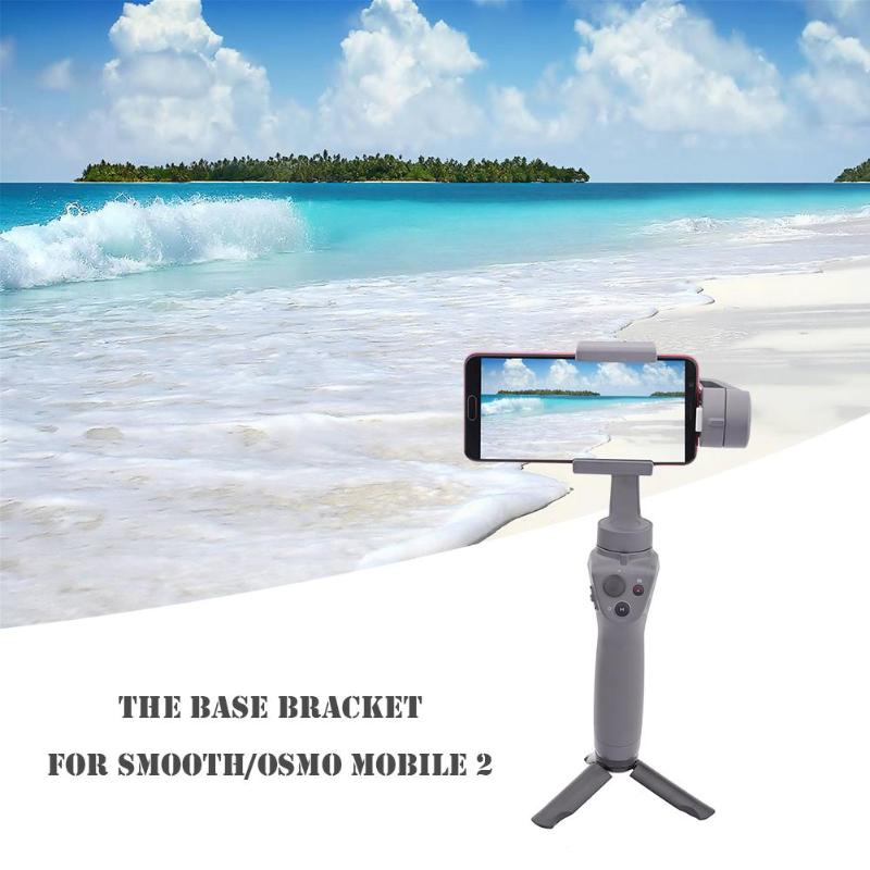 ALLOYSEED Foldable Handheld Gimbal Stabilizer Tripod Stand For DJI OSMO Mobile 2/Zhiyun Smooth Gimbal Accessories Base Tripod 10