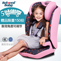 Suitable Bei majesty child car safety seat kids baby car seat 9 months -12 years 3C certification children car safety seats