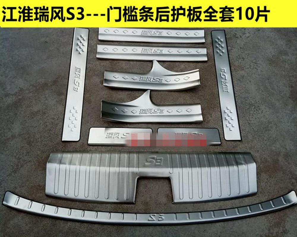 10PCS stainless steel Rear Bumper Protector Sill Scuff Plate Door Sill fit for 2017 JAC Refinet S3 Car styling car covers stainless steel rear bumper protector sill scuff plate door sill fit for 2012 2017 volkswagen sharan car styling
