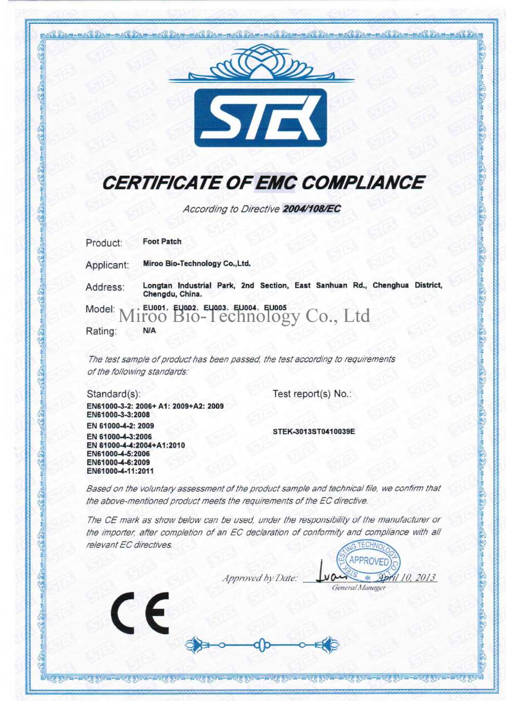 CE certificate of foot patch