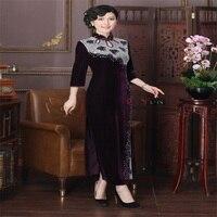 High Quality Purple Vintage Chinese Lady Handcraft Beads Long Cheongsam Top Chinese Elegant Charming Qipao Dress